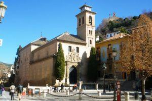 Iglesia de San Gil y Santa Ana (Calle Sta. Ana, 1)